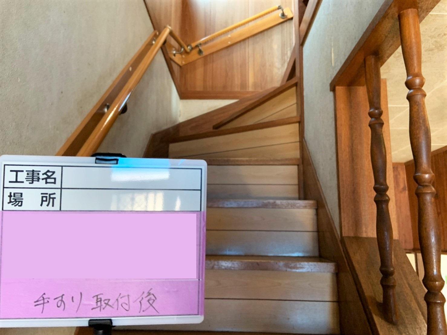 千葉県柏市Y様邸 手摺設置のリフォーム