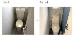 千葉県流山市A様邸 デザインリフォーム_トイレ