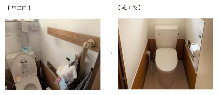 東京都足立区K様邸 戸建住宅のリフォーム_トイレリフォーム