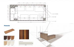 一級建築士のプラン提案