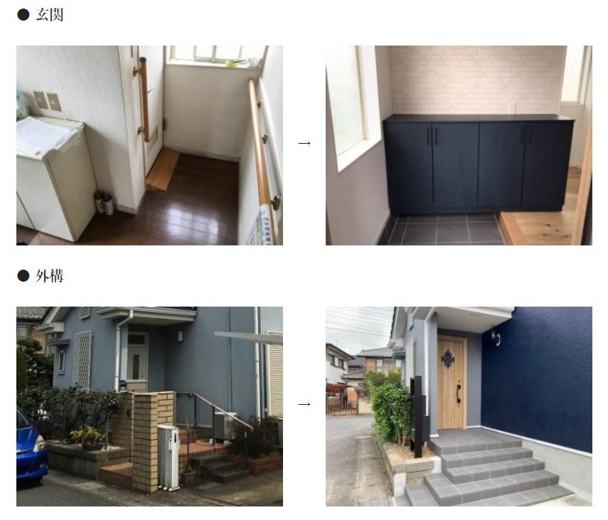 千葉県流山市A様邸 デザインリフォーム_玄関ビフォーアフター